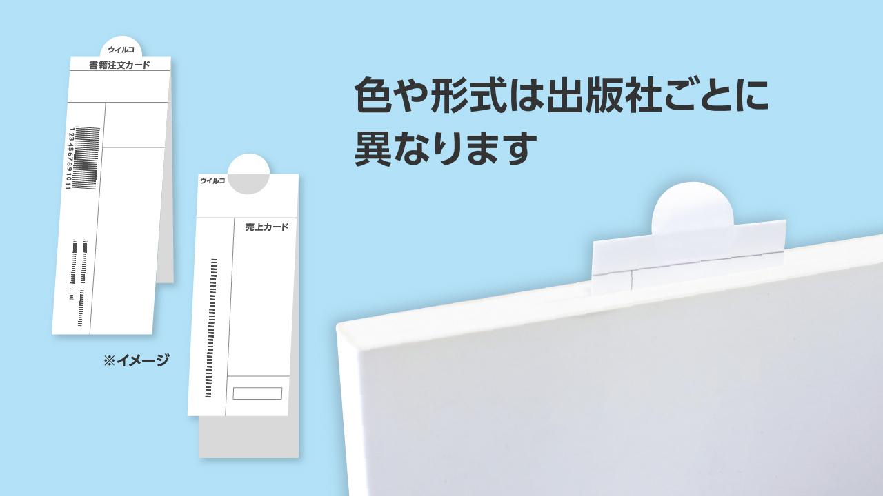 ウイルの印刷用語集 | ページ 25 | 専門用語をわかりやすく解説!
